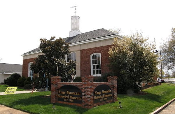 kings mountain historical museum